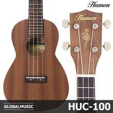 하몬 우쿨렐레 HUC-100 콘서트형 우쿠렐레 아퀼라현장착 입문용 교육용