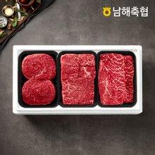 [남해축협] 남해한우 1등급 정육  1.2kg/불고기,국거리,산적