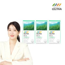 셀티바 스피루리나 (300mg x 900정) 6개월분