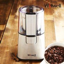 WSG-9100 분리형 전동커피그라인더 /원두분쇄기/커피밀
