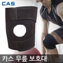 카스 무릎보호대 MS-3799 2개