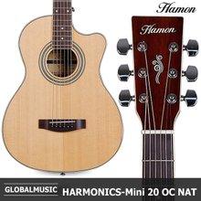 하몬 통기타 HARMONICS-Mini 20 OC NAT 미니기타