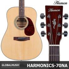 하몬 통기타 HARMONICS-70NA/유광 입문용 포크기타 어쿠스틱기타