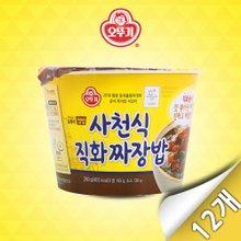 [오뚜기] 사천식 직화 짜장밥 280g x 12개