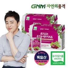 [GNM자연의품격]순수한 유기농 레드비트즙 2박스(총 60포)