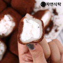[자연식탁]전주 한옥마을, 코코아생크림치즈떡 2팩 (6개입 220g내외 x 2)