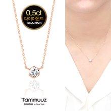 [타뮤즈] 18K 5부 다이아몬드-그레이스-D2041N-목걸이