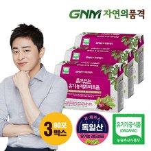 [GNM자연의품격]순수한 유기농 레드비트즙 3박스+10포 (총 100포)
