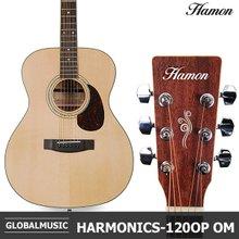 하몬 통기타 HARMONICS-120OP OM/무광 OM바디 포크기타 어쿠스틱기타
