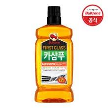 [불스원]퍼스트클래스 카샴푸 530ml