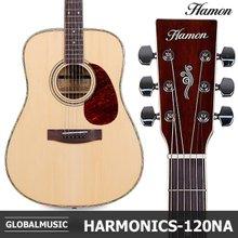 하몬 통기타 HARMONICS-120NA/유광 포크기타 어쿠스틱기타