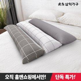 [홈앤쇼핑 단독] 삼익가구 판매 BEST 상품 총집합 / 90cm 일자형 바디필로우 쿠션 베개 外