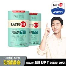 [종근당건강] 락토핏생유산균키즈 2통