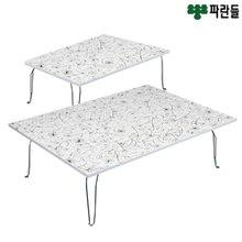 ★단독특가★ [파란들]하이그로시 다용도 테이블 (600)+(800)
