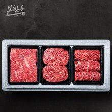 [본한우] 한우 1등급 명품정육세트2호(국거리550g+불고기550g+산적550g)