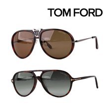 [백화점동일 정품] 톰포드 명품 선글라스 2종택1