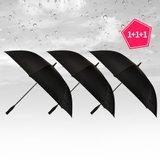 태풍/비바람/부러지지않는 골프 자동 장우산 3세트