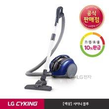 [LG] 싸이킹 POWER 청소기 샤이니 블루 C40BGMY