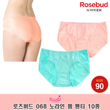 [무료배송]남영비비안 로즈버드 068 여성 노라인 헴팬티 10종 (90사이즈 한정)