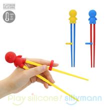 [실리만] 실리콘 어린이 교정용 젓가락 WSK3711