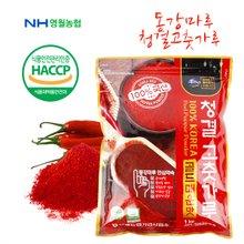[영월농협] 청결 고춧가루 1kg x 1봉/매운맛