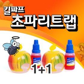 ★하나사면하나더★[킬파프]무독성 초파리트랩(1+1)