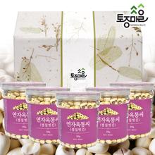 [토종마을]프리미엄 베트남산 연자육통씨(껍질벗긴) 선물세트(300gx5p)
