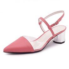 비클리프 핑크 시크라인 슬링백 B3549 5cm