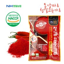 [영월농협] 청결 고춧가루 300g x 1봉/매운맛