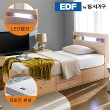 EDFby동서가구 루젠 LED조명 깊은서랍2단 슈퍼싱글 침대(매트리스포함) DF636051