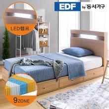 EDFby동서가구 루젠 LED조명 깊은서랍 슈퍼싱글 침대(9존독립) DF636049