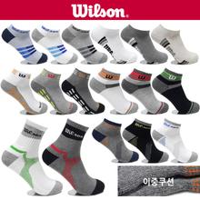 [윌슨] 남성이중쿠션 스포츠/골프 양말 최대7켤레 12종택1