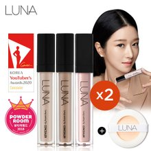 [LUNA]루나 롱래스팅 팁 컨실러(SPF28PA++)X2