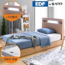 EDFby동서가구 루젠 LED조명 깊은서랍 슈퍼싱글 침대(매트리스포함) DF636047