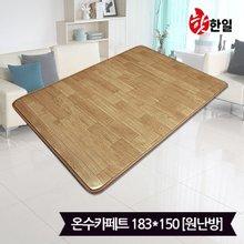 한일구들장 대청마루 온수 카페트 매트(183x150)