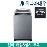 [대우전자] 공기방울 4D 15kg 세탁기 DWF-15GDGP