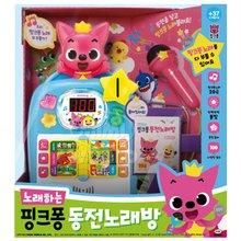 [미미월드] 노래하는 핑크퐁 동전노래방