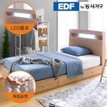 EDFby동서가구 루젠 LED조명 깊은서랍 슈퍼싱글 침대(독립스프링) DF636048