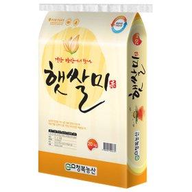 [한결물산] 2019년 햅쌀 출시 갓수확 갓도정한 햇쌀미 20kg