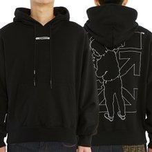 [오프화이트] 배럴 워커 오버 OMBB037E 20FLE005 1001 남자 후드 긴팔 기모 맨투맨 티셔츠