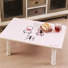 신지가토 세이프티 테이블  800x600