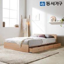 EDFby동서가구 루젠 깊은서랍 퀸 침대 (9존독립) DF636029