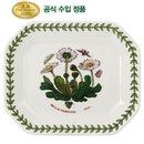[포트메리온]보타닉가든 팔각접시(소) 15cm 1p