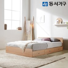 EDFby동서가구 루젠 깊은서랍 퀸 침대 프레임 DF636026