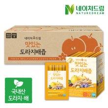 [네이처드림] 맛있는 도라지배즙 100포(실속포장)