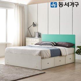 [동서가구] 루젠 깊은서랍2단 슈퍼싱글 침대(9존독립) DF6360BE
