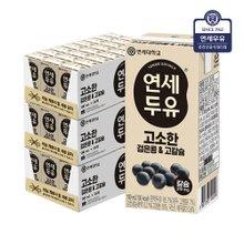 [연세두유] 고소한 검은콩&고칼슘 두유 200mlX72팩