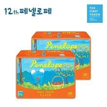 [Penelope]퍼스트클래스 팬티기저귀 특대형 38매x2팩(공용)