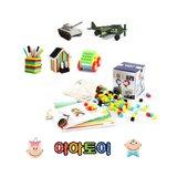 [아하토이]유아완구! 어린이 장난감 움직이는 큐큐브3차원 블록 1000pcs[레고/블럭]