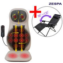 리얼맥스업 의자형 안마기 + 인클라우드 의자세트(의자형안마기/안마의자세트)